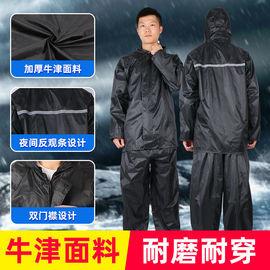 定做夏季訓練服快遞員保安雨衣雨褲加厚衣褲防護服特厚薄款圖片