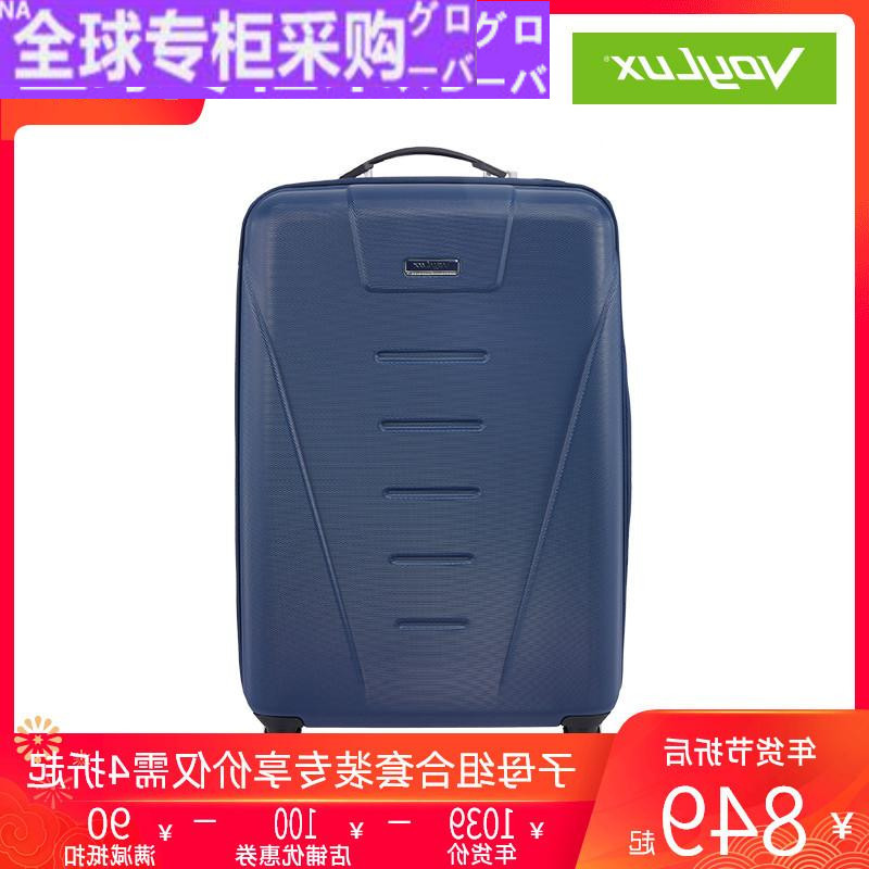 Japanese DJ can board 21 / 28 inch business folding suitcase, front opening sub trunk, front opening Trolley Case