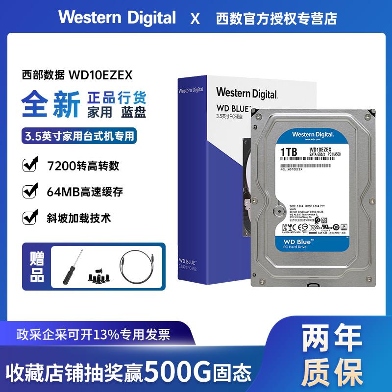 SSD диски Артикул 615077091545