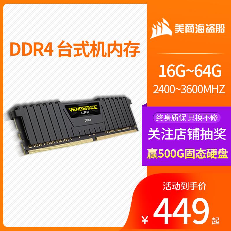 Оперативная память Артикул 614976880211