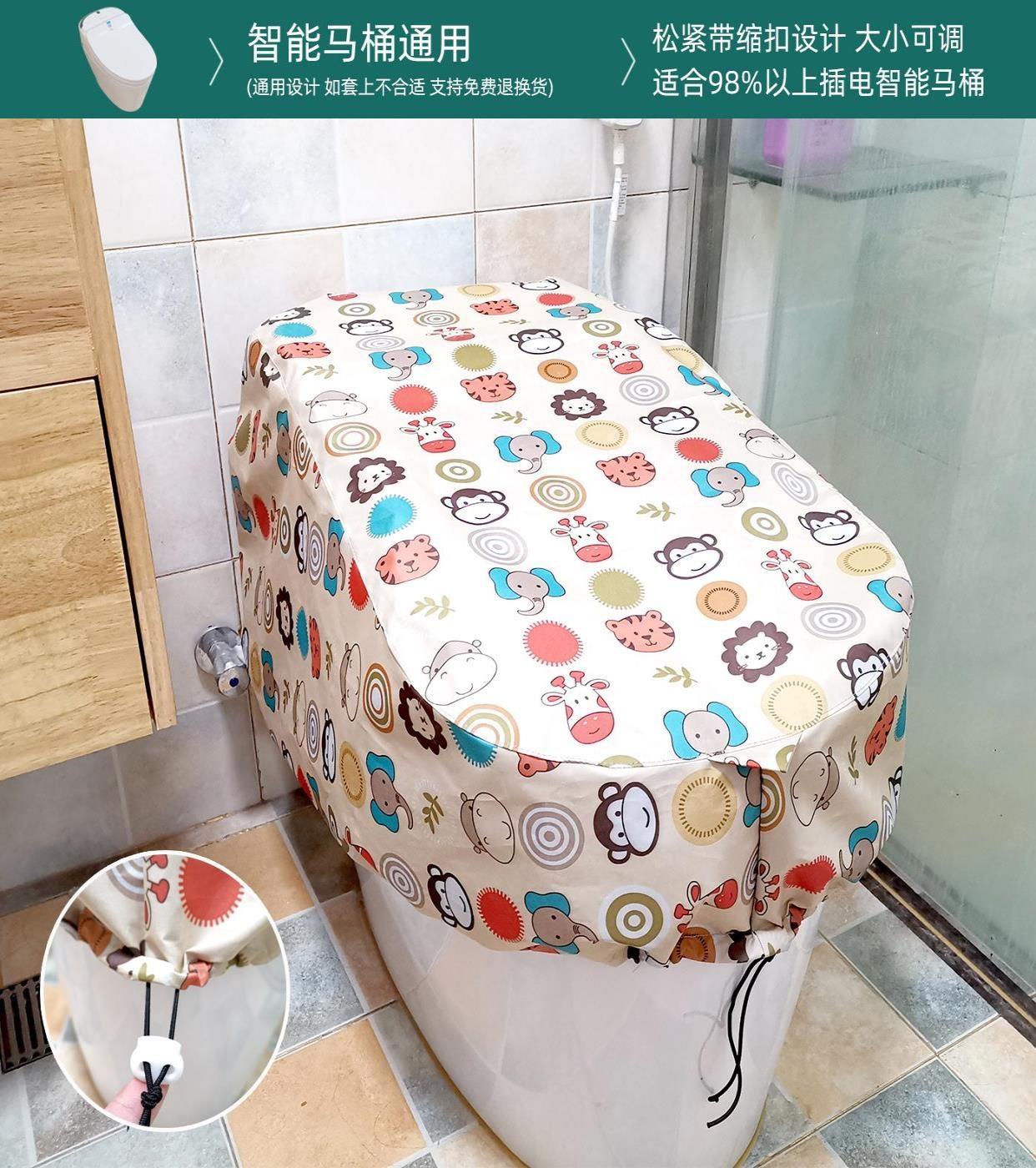 便器便器の防水カバー防塵知能全淋便器カバー伸縮式シャワーカバー防水バッグトイレ
