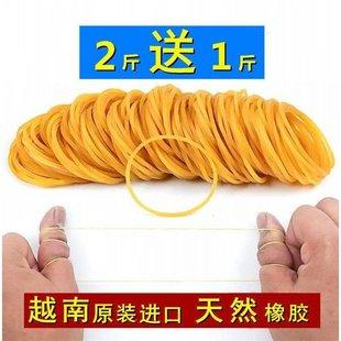 越南高弹力橡皮筋q一次性捆菜牛皮筋耐用黄色橡皮圈橡胶圈包邮
