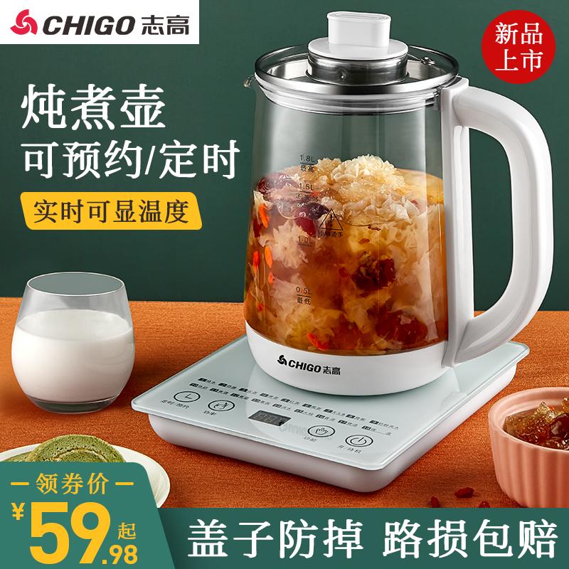 养生壶玻璃壶家用办公室小型多功能煮茶器