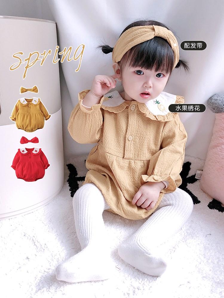 Одежда для младенцев Артикул 618874039601