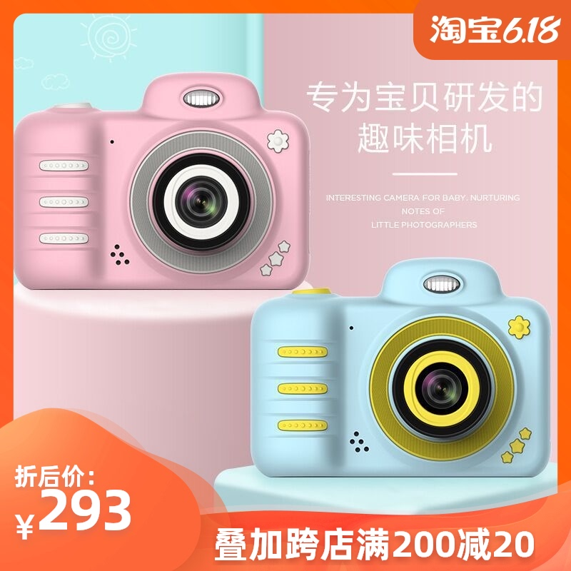 跨境新款儿童数码相机双摄像 迷你单反运动照相机可拍照玩具礼物
