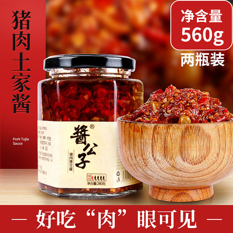 Chili sauce chili sauce farmer made devils special chili sauce super rice pork sauce noodles spicy sauce glass 2 bottles