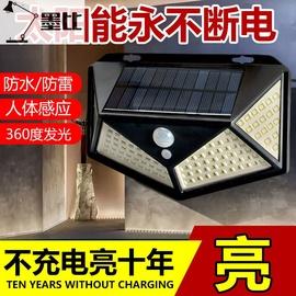 太阳能感应路灯户外庭院灯家用智能防水充电室外电灯感应墙壁路。