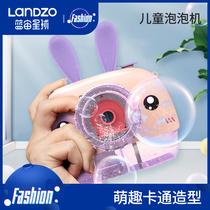 蓝宙泡泡机儿童全自动吹泡泡玩具抖音同款网红照相机电动少女心