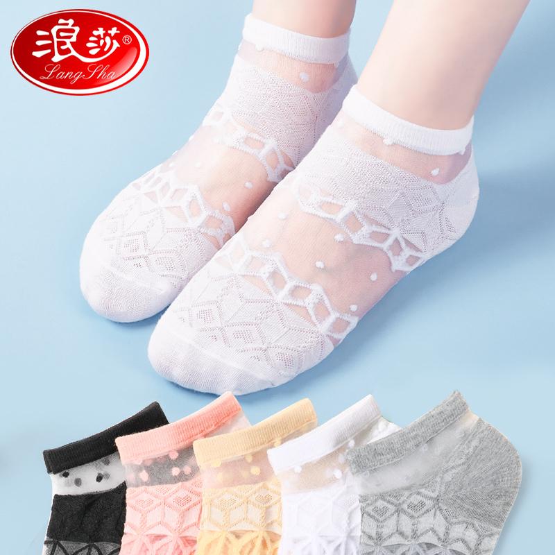浪莎玻璃丝袜子女士春夏季薄款短袜浅口水晶丝网红ins潮春秋船袜