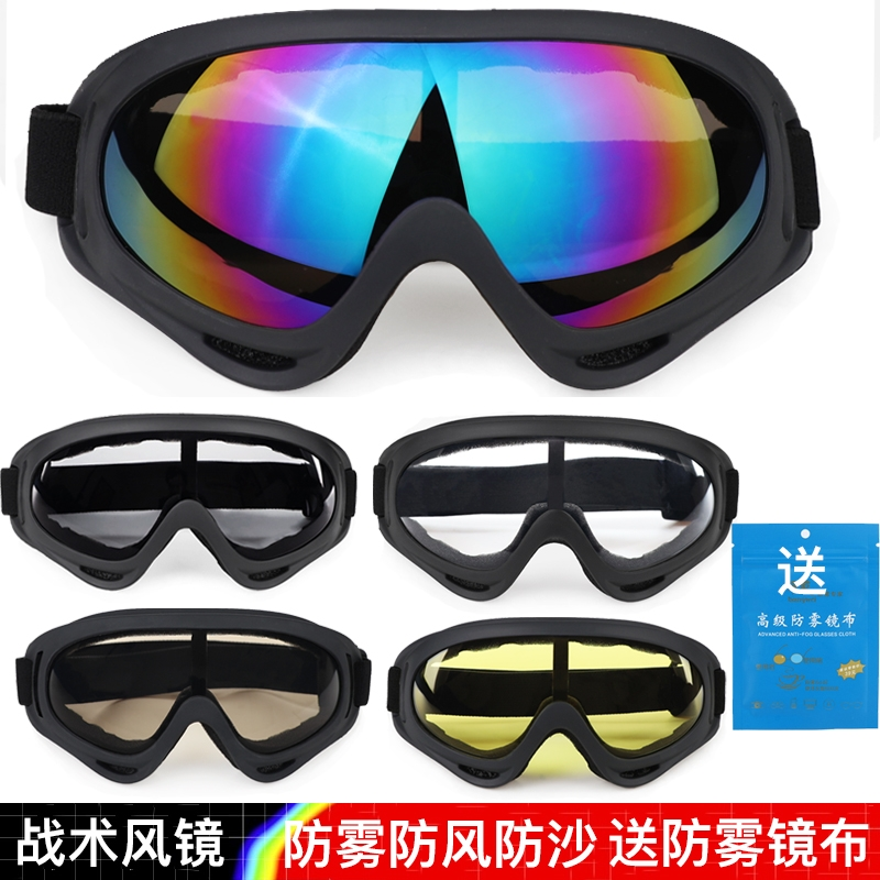 X400 tactical goggles outdoor sports Cycling Goggles windproof and anti fog sand skiing motorcycle army fans CS glasses