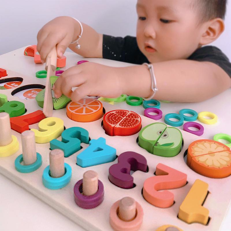 幼儿童拼图玩具1-2一岁半启蒙积木