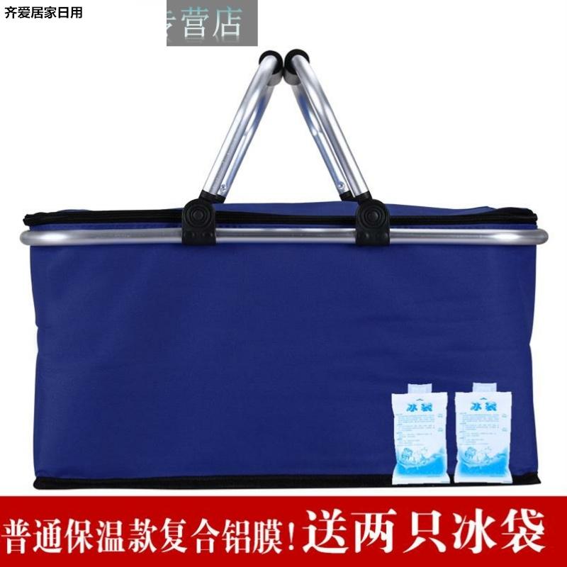 Корзины и сумки для пикника Артикул 618395602220