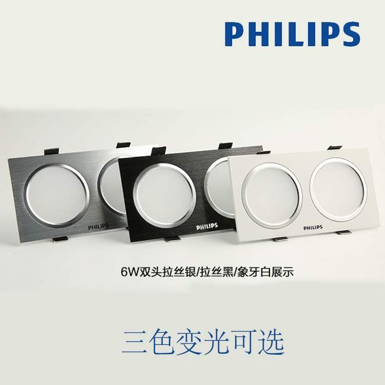 Philips led double head downlight ceiling lamp embedded dare lamp rectangular spotlight 8 * 16 ultra thin 10 * 20cm