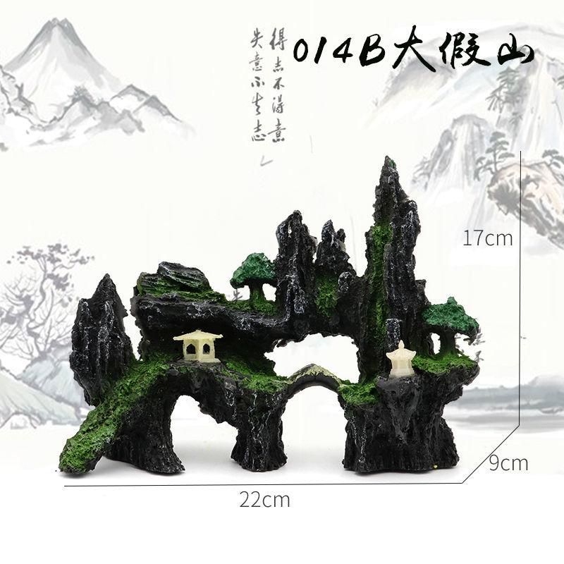 2021魚hかめの造景築山の装飾は石の築山をまねて、水草の人工をシミュレートします。
