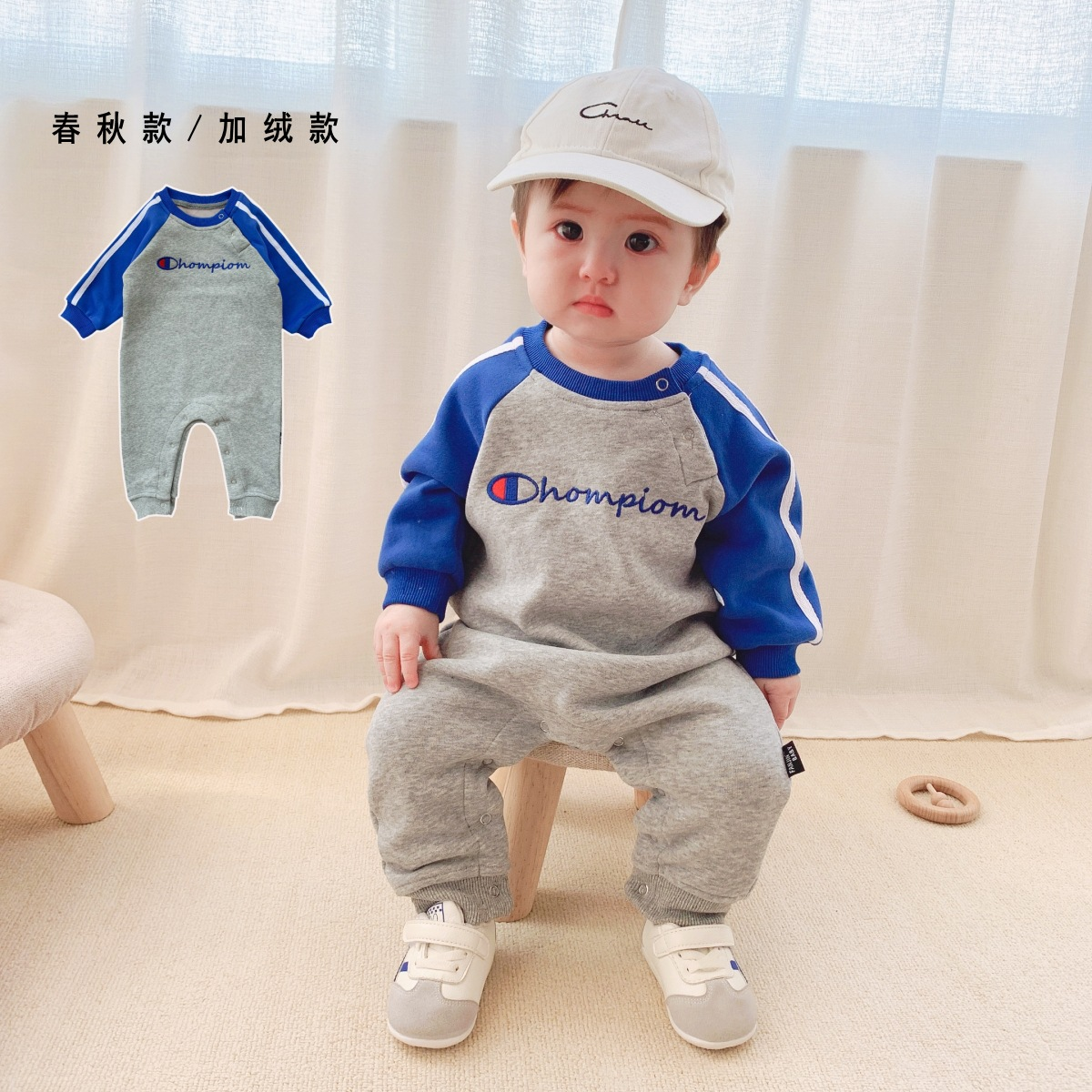 Baby plush one-piece clothes boys Khaki childrens climbing clothes embroidery spring outing clothes childrens one-piece clothes fashion