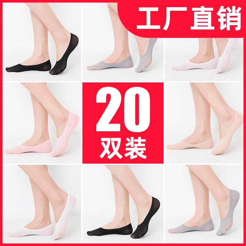 袜子女船袜浅口隐形硅胶防滑不掉跟短袜ins潮春夏季薄款冰丝袜天