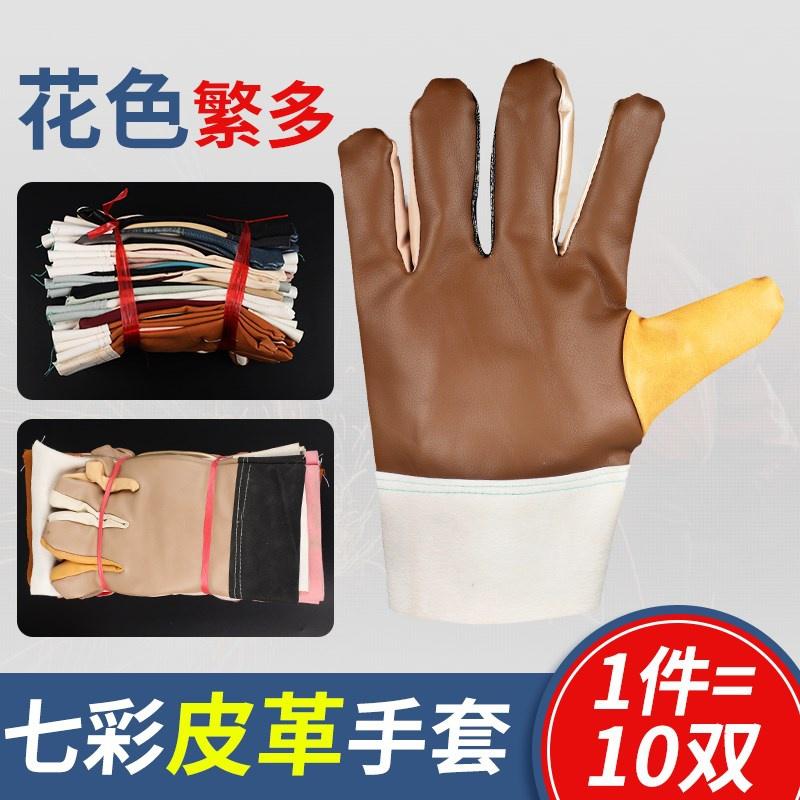電気溶接手袋の耐油性と厚さの短い溶接工男性機械作業現場の人造皮革手袋。