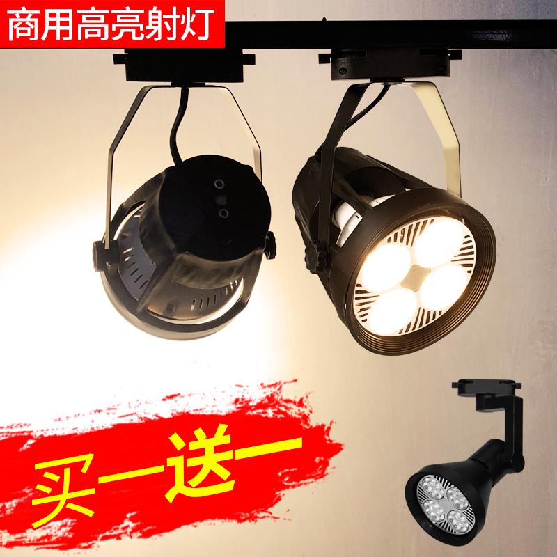 Встраиваемые точечные светильники / Прожектора Артикул 618199713689