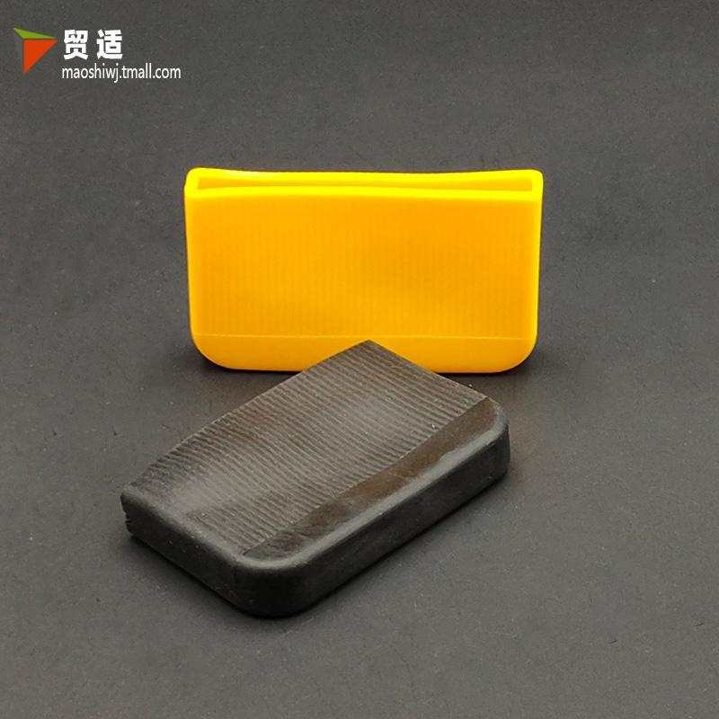 扁铁扁钢软胶塑料防护套空调支架一字铁保护套。