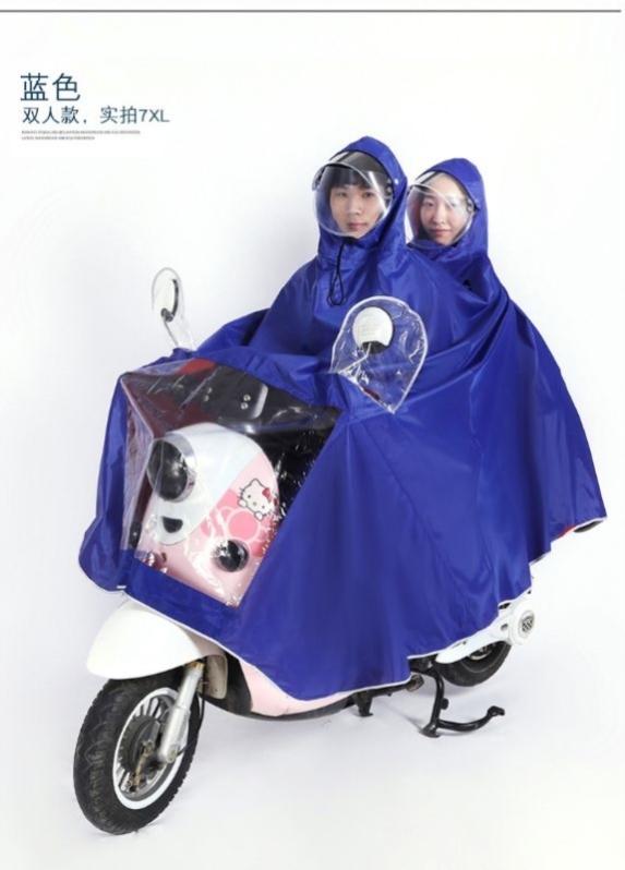 Дождевики для момтоциклов Артикул 617680439264