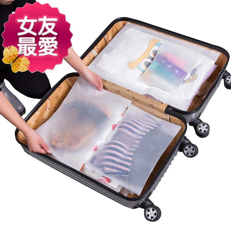 旅行收纳袋大容量北欧行李箱分装袋寝v室装袋旅行内衣收纳袋衣物
