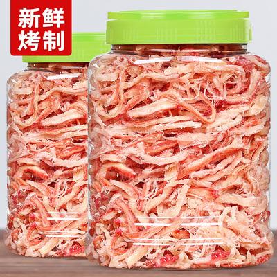 即食鱿鱼丝网红零食大全各种解馋美食爆款推荐手撕碳烤海味干货条