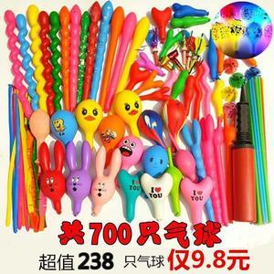 无毒汽球生日异形布置装饰卡通宝宝可爱儿童彩色气球安全加厚宝玩