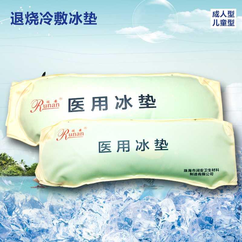 You run antipyretic cooling run an ice mat head with fever package you run an ice towel physiotherapy stick ice bag cold compress