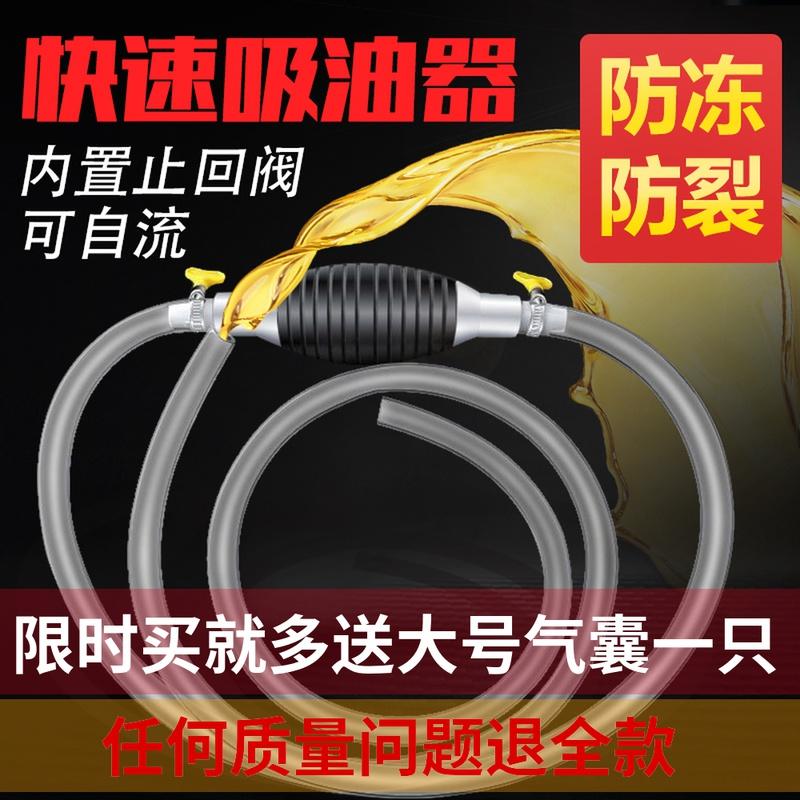 手动抽油器吸油器尿素抽油神器导流管汽车油箱抽油管大号吸油管