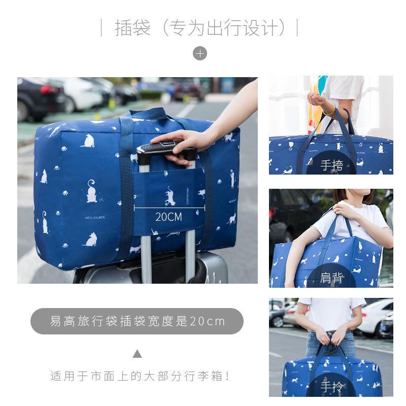 牛津布装被子的袋子衣服棉被收纳袋旅行搬家袋可套拉杆行李袋防水