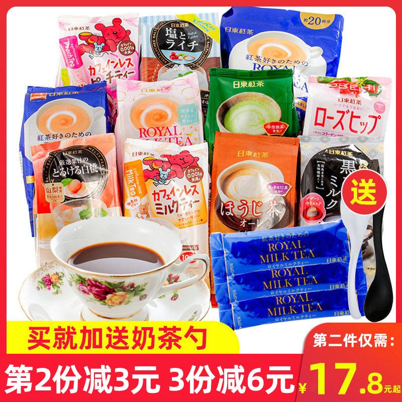 日本进口日东红茶北海道皇家奶茶粉