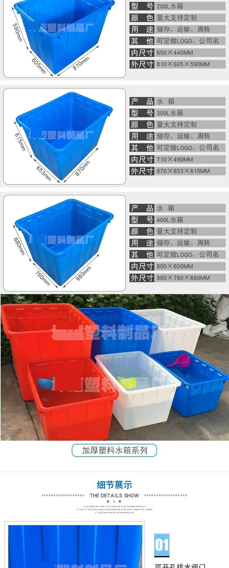 Shangxin chemical water storage bucket hamster scorpion apartment turnover box uncovered large capacity plastic water tank square plastic simplicity