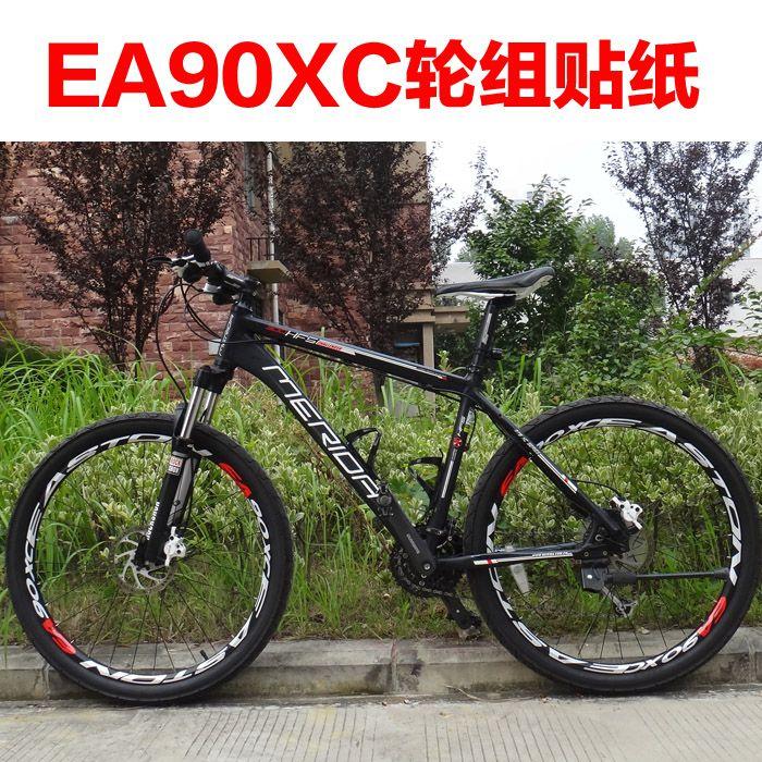 适用EASTON EA90XC轮组贴纸 山地车轮圈贴纸 自行车贴纸车圈反光图片