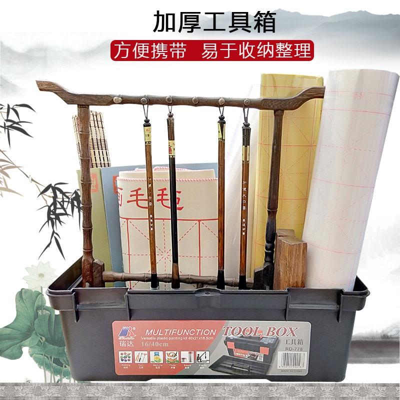 高級毛筆書道の中国画セット初学児童学生専門の入門道具、墨紙と硯の文房セット