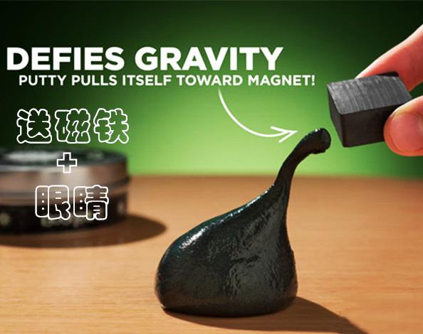 牛顿非抖音磁力水晶透明弹跳橡皮泥