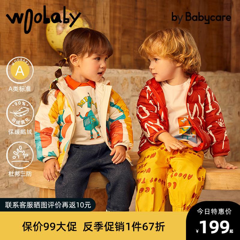 babycare童装woobaby儿童轻薄羽绒服男童女宝宝反季羽绒外套婴儿