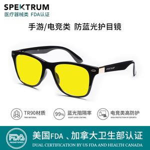 加拿大prospek 99%防蓝光tr90眼镜