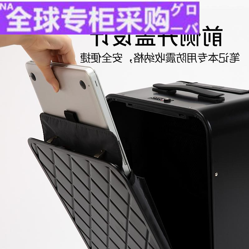 Japan GH side opening all aluminum magnesium alloy rollover trolley case 24 mens travel boarding case 20 inch 18 front trunk