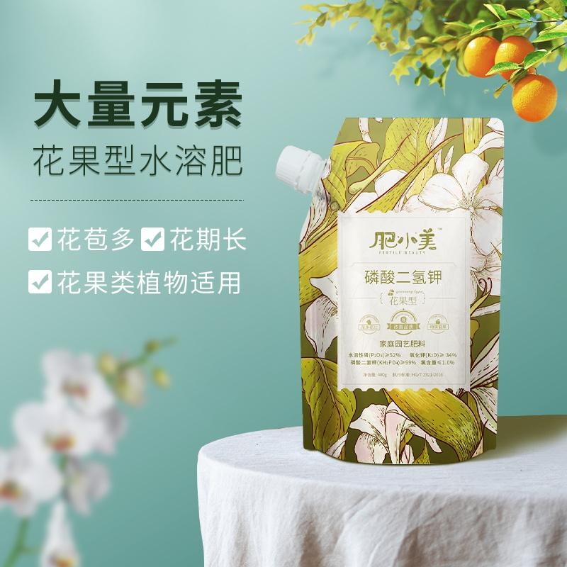 肥小美盆栽家用月季茶花兰花杜鹃茉莉催花促花磷钾复合花果肥