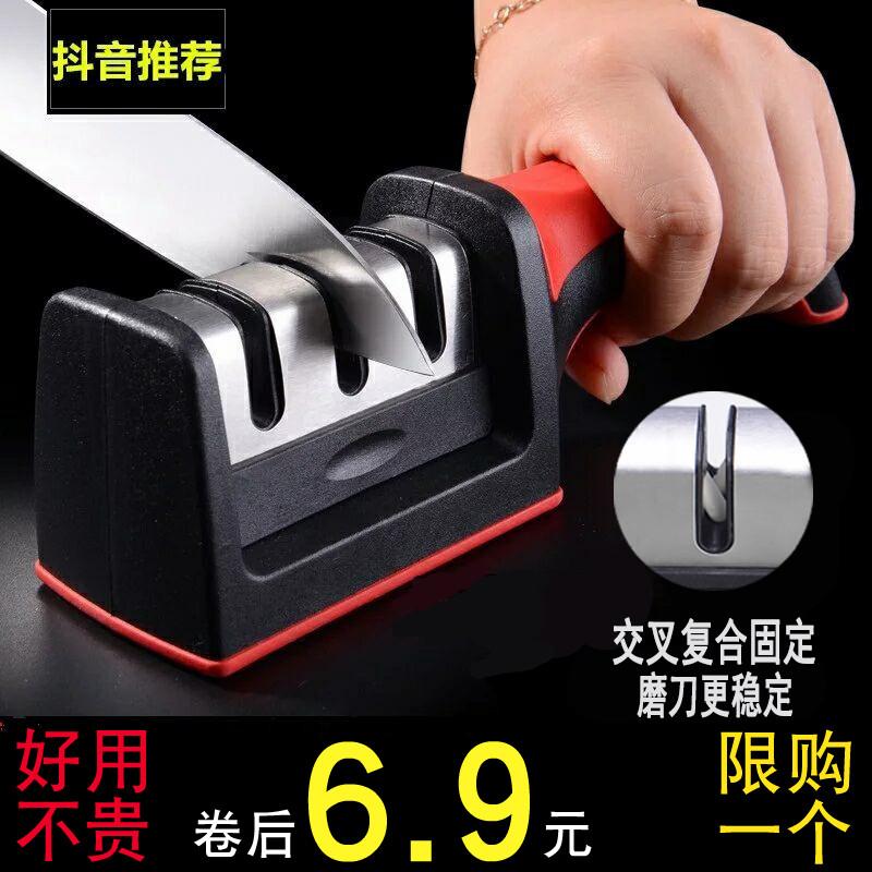 多功能磨刀神器 磨刀石快速磨刀器手动 全自动家用菜刀厨房易磨刀 - 封面