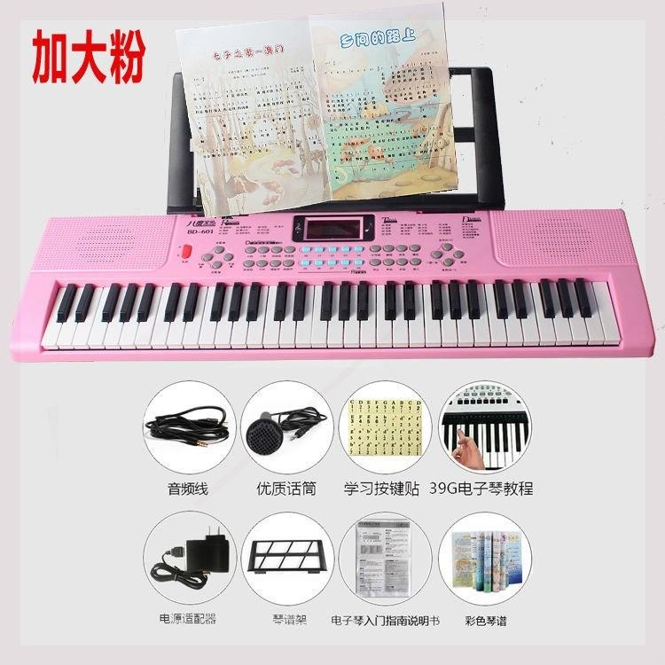 震える音はピアノの鍵盤の子供のおもちゃのエレクトーンの益智の男の子の88充電する知能の琴譜の男の子の女の子を弾くことができます。