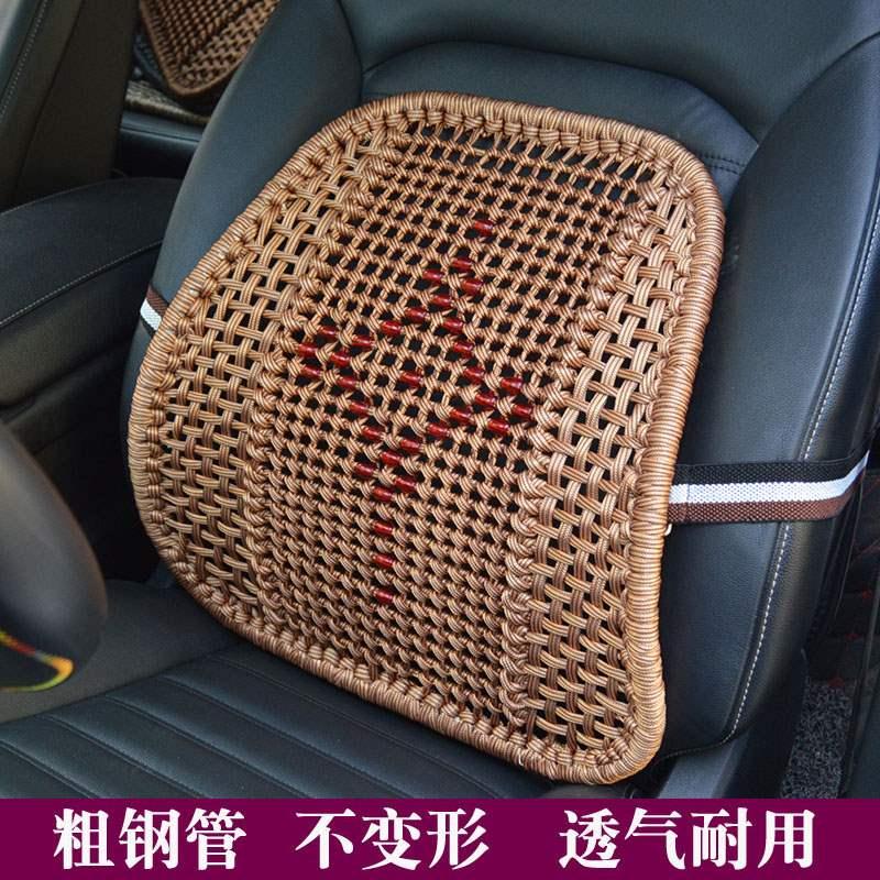 汽车腰靠护腰靠垫四季透气司机车用车载座椅靠背腰枕腰垫腰部支撑