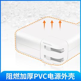 米瑞思适用苹果电脑充电器macbook笔记本电源适配器A1181 A1184 A1278 A1330 原装正品充电线 60W- L型接口