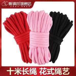 情趣用品女用捆绑绳绳子绳艺SM用情玩具床上束缚性工具调情