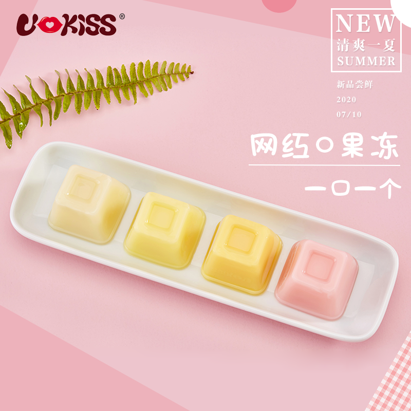 Youkesi net red cheese ice cream flavor 480g mango strawberry pudding * 15 cups low calorie Japanese jelly