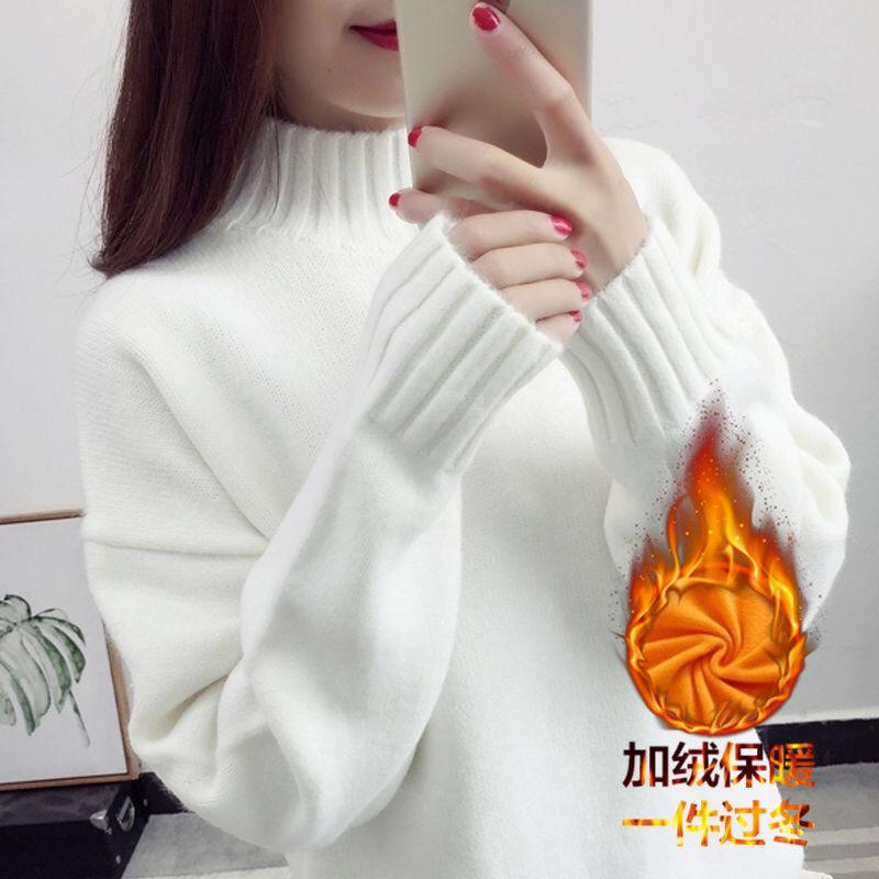加绒/不加绒 毛衣女高领套头秋冬新款加厚韩版宽松短款学生打底衫