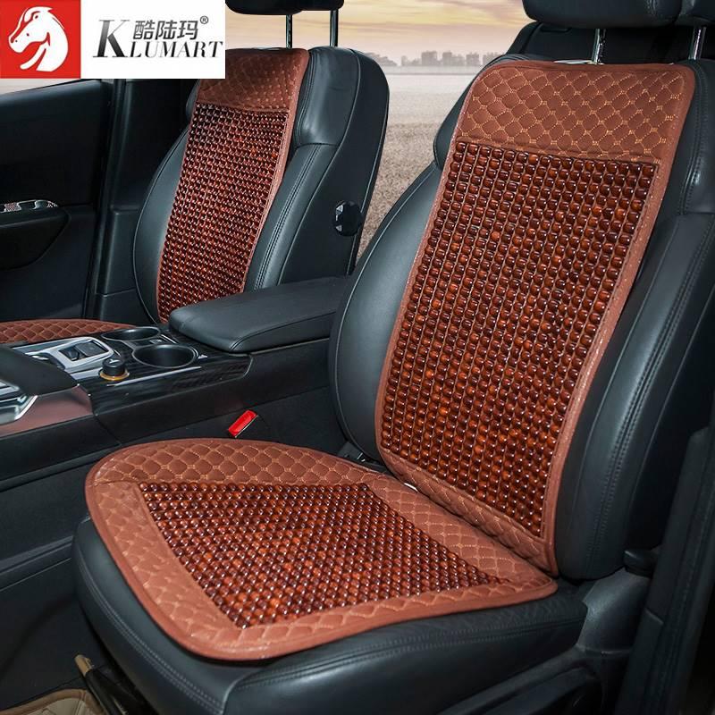 Summer wood cushion bead car cushion through single piece ventilation car seat cushion set steam season seat cover