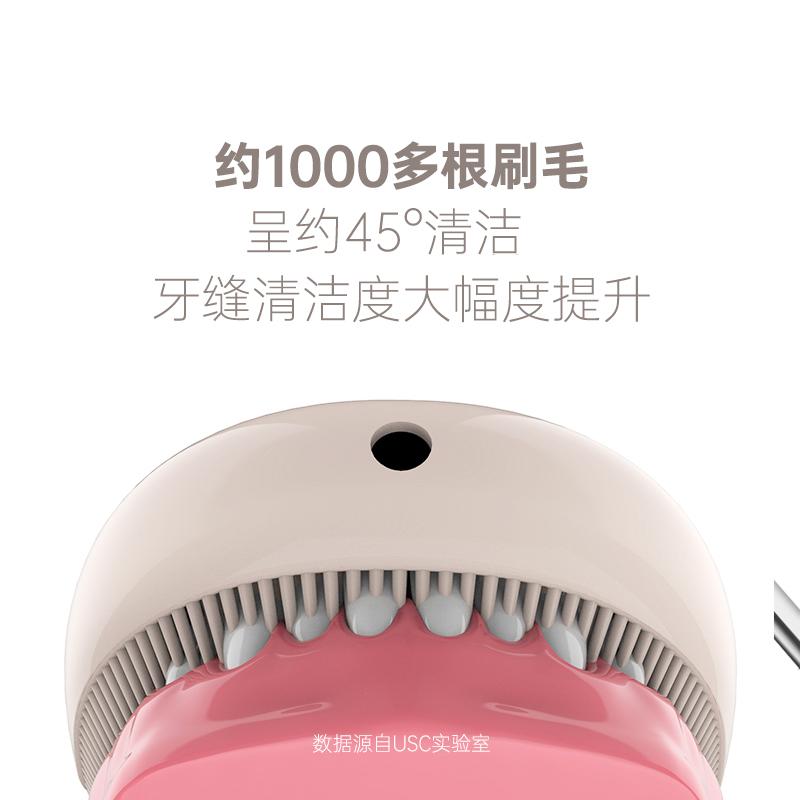 USC宝宝 妖王淡淡道电动牙刷U型震动软毛全自动口含式清呼洁器适配U型牙刷头