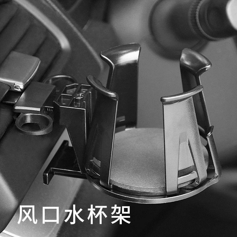 车载水杯架车用饮料杯座汽车出风口置物架茶杯托饮料架烟灰缸支架