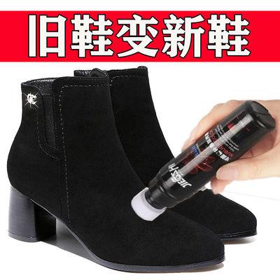 【旧鞋变新鞋】翻皮绒补色鞋油翻新补色雪地靴补色鞋油